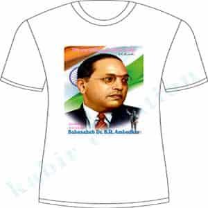 70f0c39b9 Jai Bhim T-Shirts Manufacturers, Ambedkar T-Shirts Suppliers in India