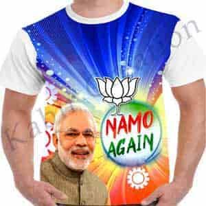 c0d1886e bharatiya janata party t-shirt · bjp election t-shirts manufacturer