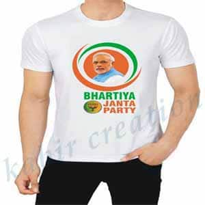 77399388 Election T-Shirts, Election T-Shirt Printing, Election T-Shirt ...