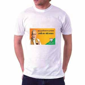 custom bjp t shirt