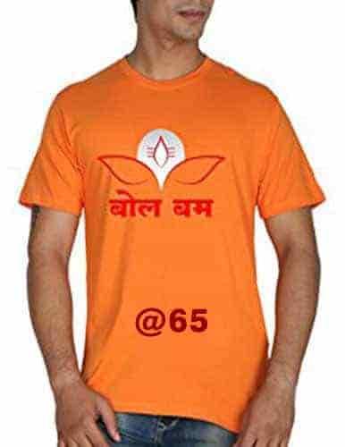 6bedb5395 Shiva T-Shirt, Bol Bam T-Shirt Manufacturers, Bol Bam T-Shirt Suppliers