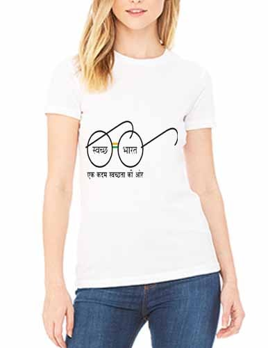 swachh bharat mission t-shirt manufacturers